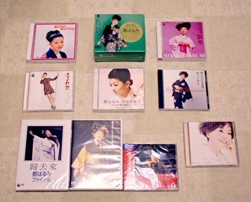 Miyako_cd